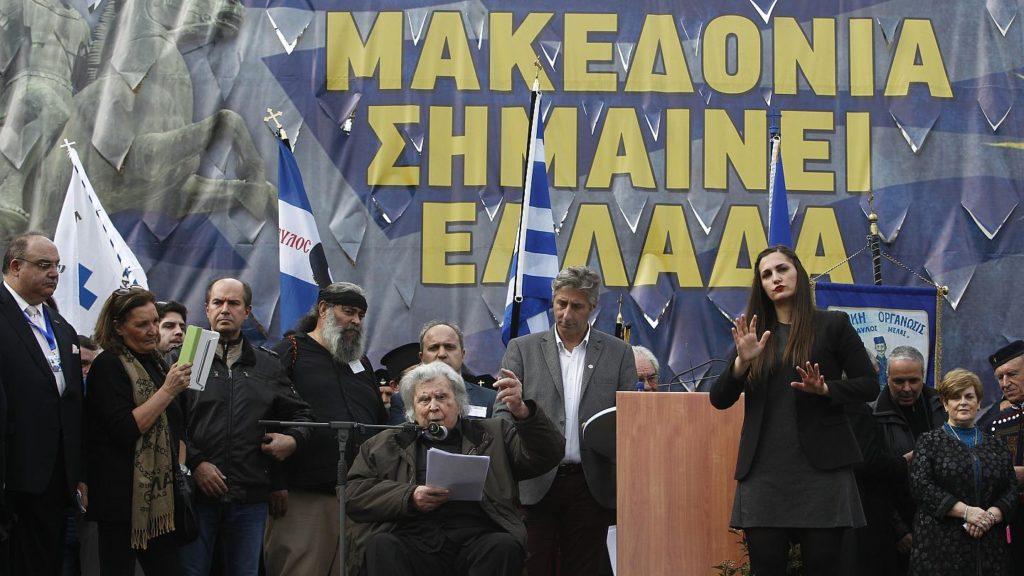 Στιγμιότυπο από το συλλαλητήριο της Αθήνας