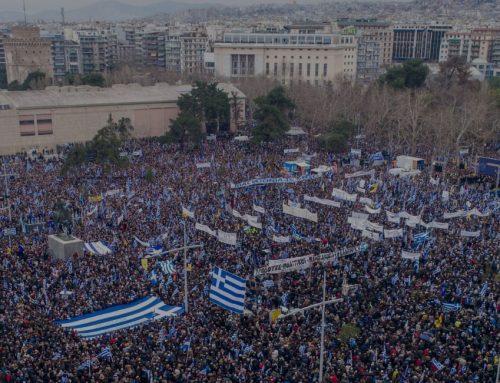 Ο νέος Μακεδονικός Αγώνας δεν είναι της αριστεράς ούτε της δεξιάς – Ν. Λυγερός
