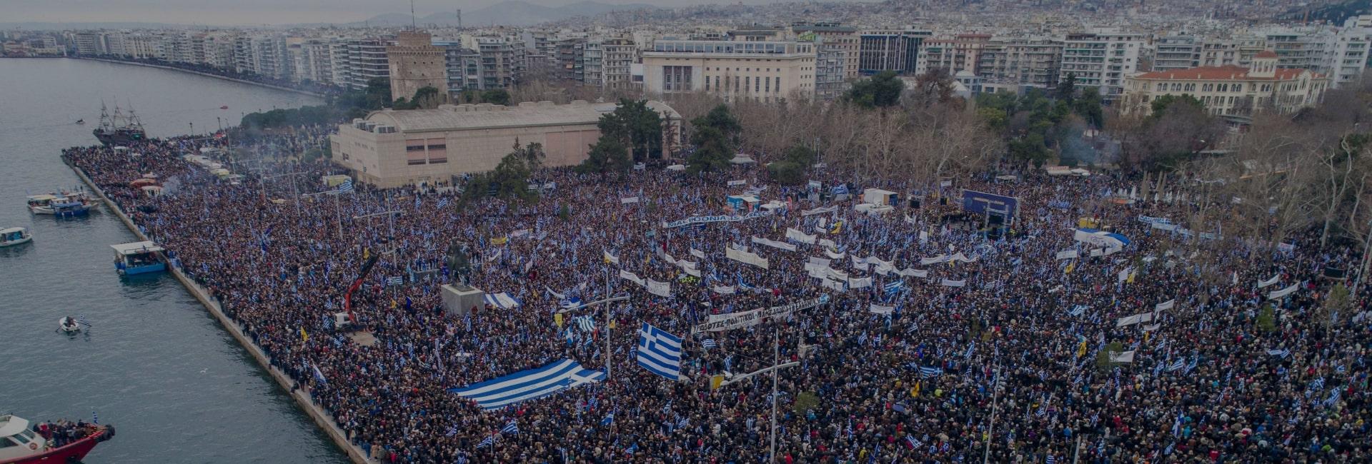 Ελληνική Πολιτική Συνείδηση Ε.ΠΟ.Σ.