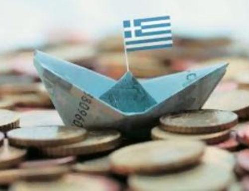 ΕΡΕΥΝΑ: Η απίστευτη ιστορία του Δημόσιου Χρέους στην Ελλάδα