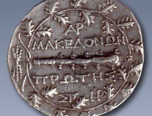68 Αρχαία Μακεδονικά νομίσματα βρέθηκαν στη Ρουμανία