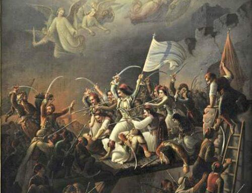 10 Ἀπριλίου 1826 – Ἡ ἡρωϊκή ἔξοδος τοῦ Μεσολογγίου