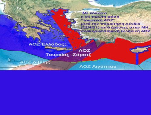 Γιώργος Ρωμανός: Εθνική υποχώρηση σάλπισε ο κ. Δένδιας: η Ελλάς αυτοκτονούσα δεν ενδιαφέρεται για πετρέλαιο και αέριο