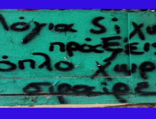 Γιώργος Ρωμανός: Τα «λόγια» Δένδια απαιτούν και πράξεις προς την Τουρκία