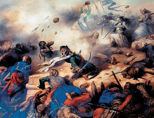 Η ΕΞΟΔΟΣ ΤΟΥ ΜΕΣΟΛΟΓΓΙΟΥ ΣΤΙΣ 10 ΑΠΡΙΛΙΟΥ 1826 ΚΑΙ Η ΤΡΑΓΙΚΗ ΜΟΙΡΑ ΤΩΝ ΑΜΑΧΩΝ